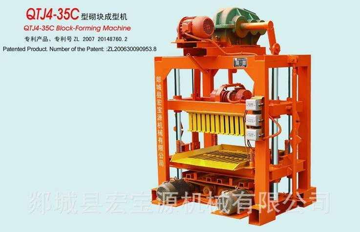 Small brick machine