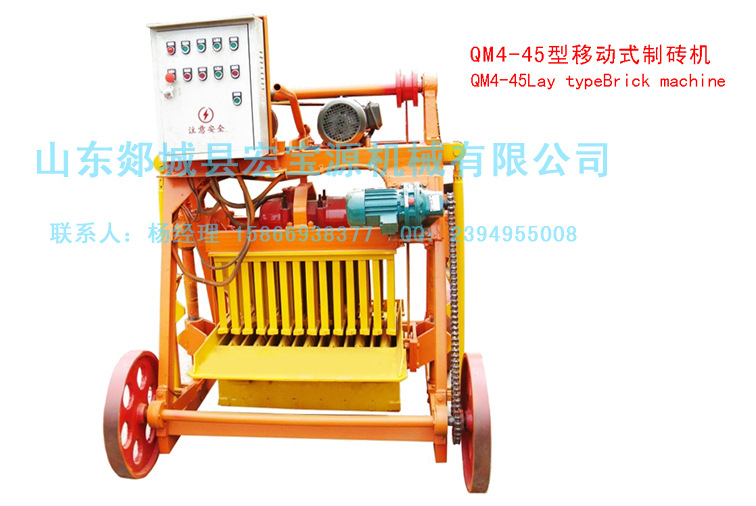 QM4-45 mobile brick machine brick machine lay-style brick exports