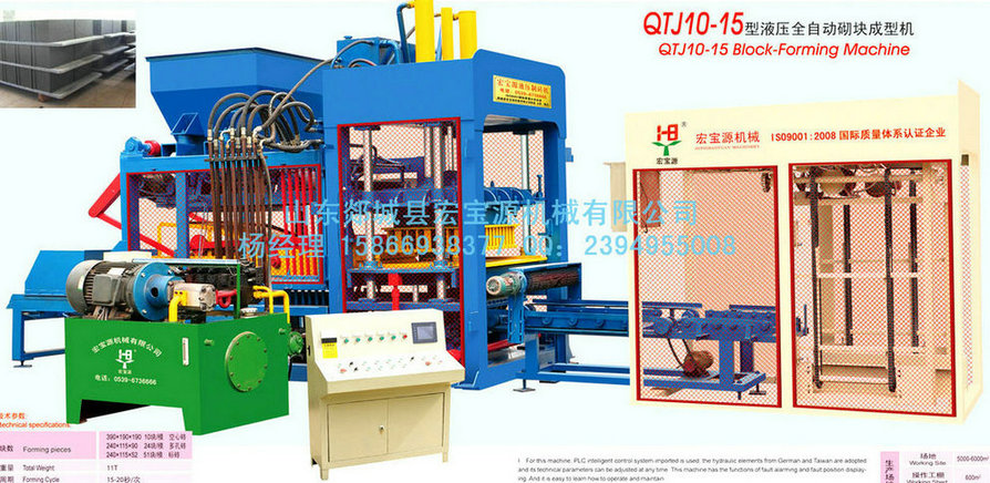 Shandong Machinery brick machine